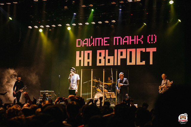 16/02/19 Дайте Танк! @ ГЛАВCLUB Мск