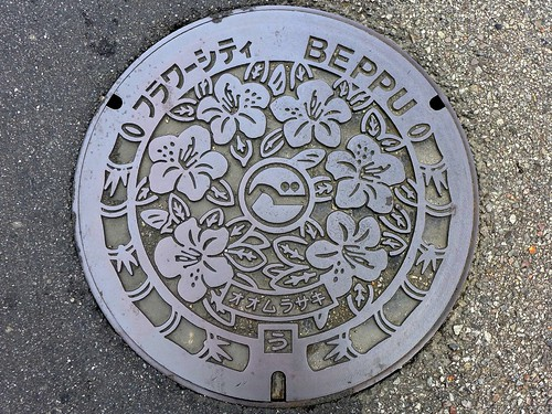 Beppu Oita, manhole cover 12 (大分県別府市のマンホール12)