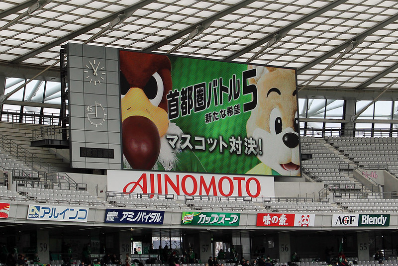 2018 J.LEAGUE Division2 1st 東京ヴェルディ × ジェフユナイテッド千葉