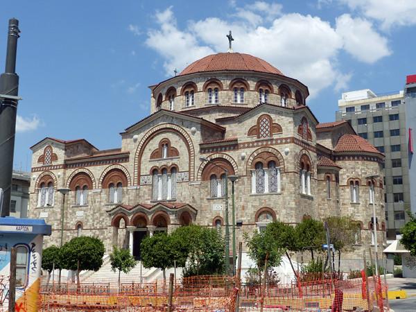 église du Pirée