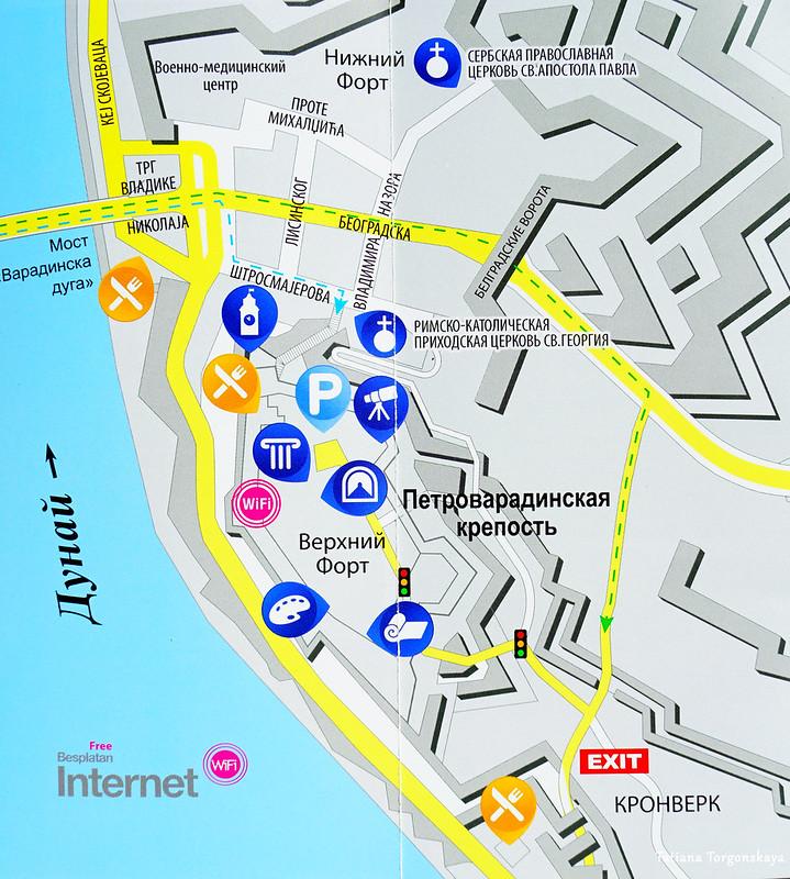 Карта центральной части Петроварадинской крепости