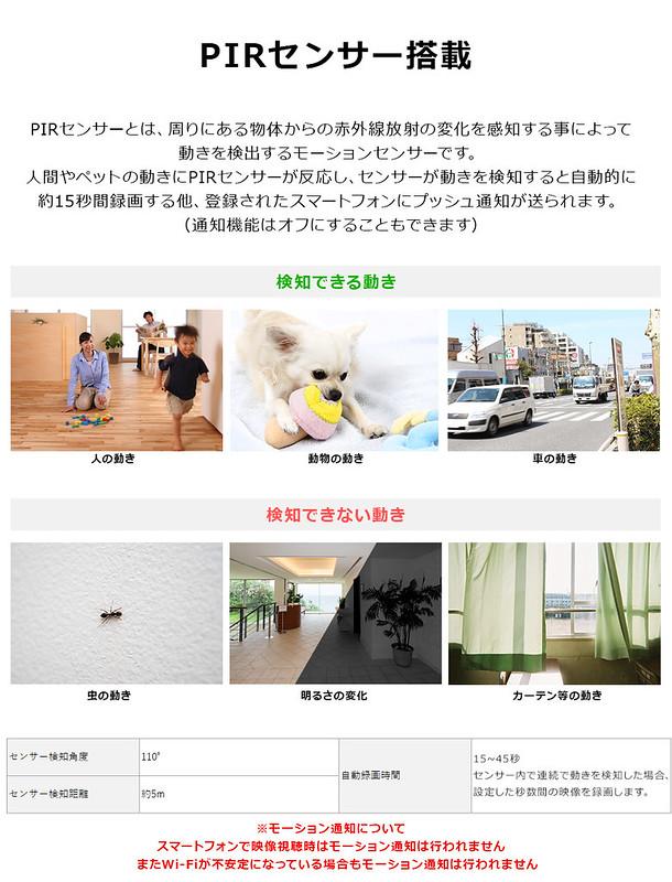 塚本無線 亀ソーラー (15)