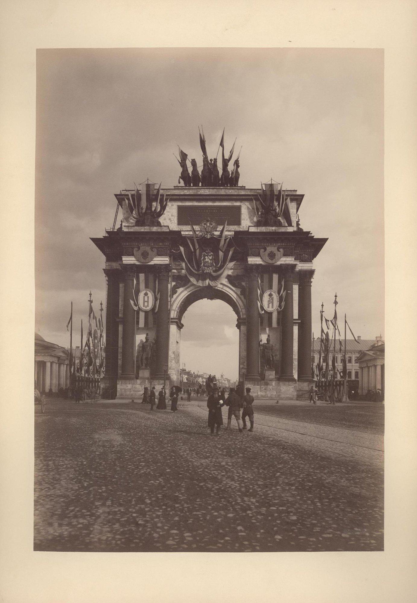 Триумфальная арка на площади Тверской заставы