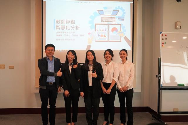 20190107程式創客營成果發表會
