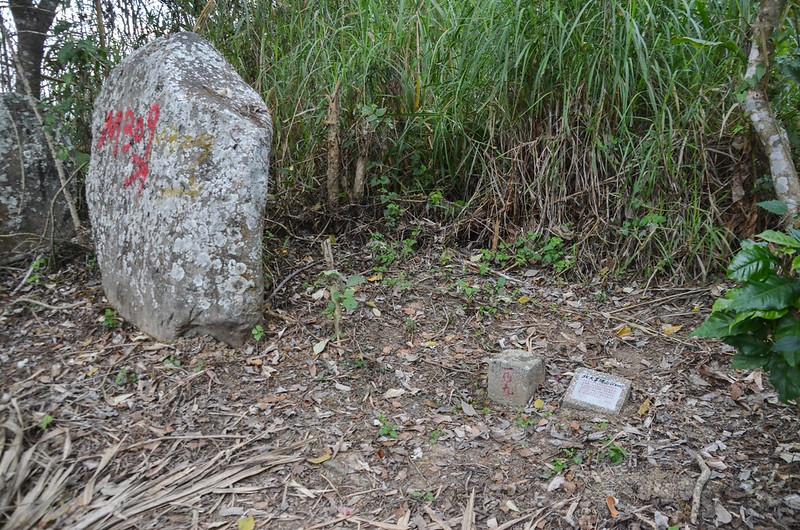大茅埔山三等三角點(# 109 Elev. 630 m) 2