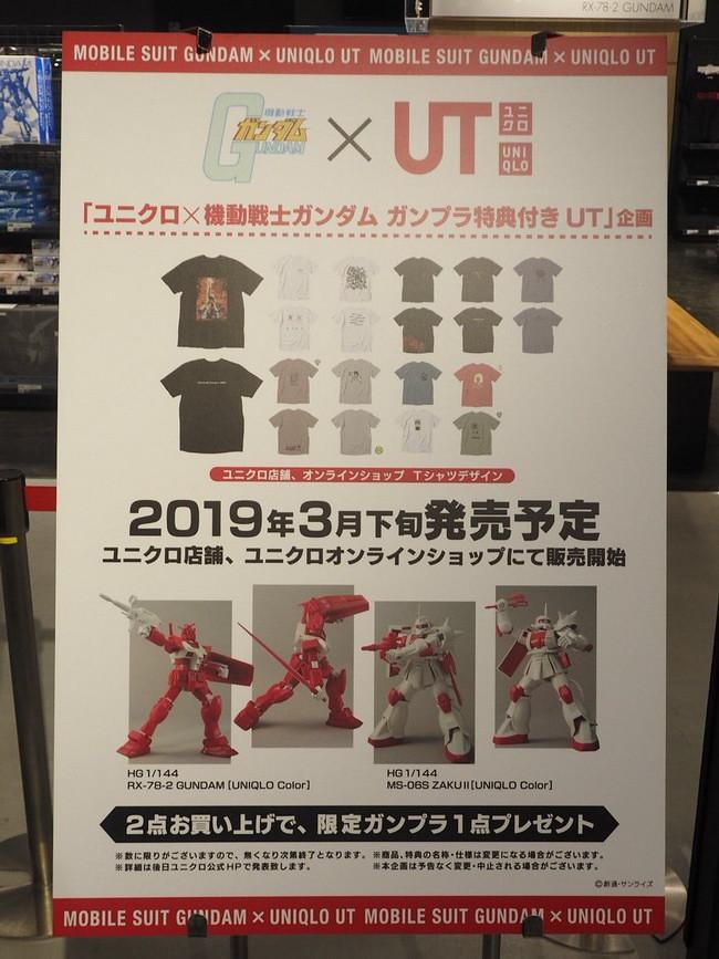 Gundam X Uniqlo UT2019_02