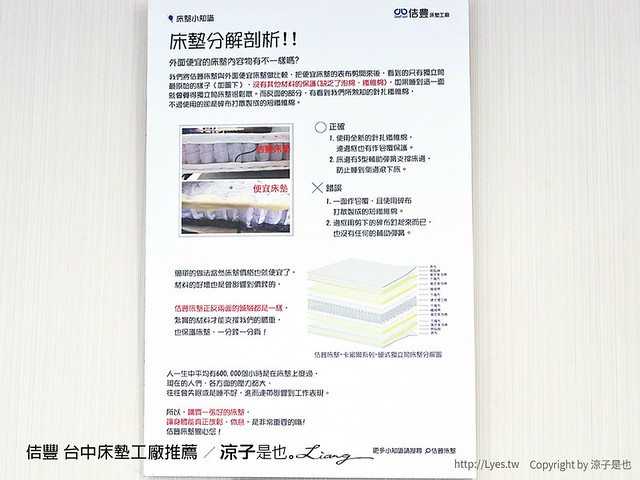 佶豐 台中床墊工廠推薦 10