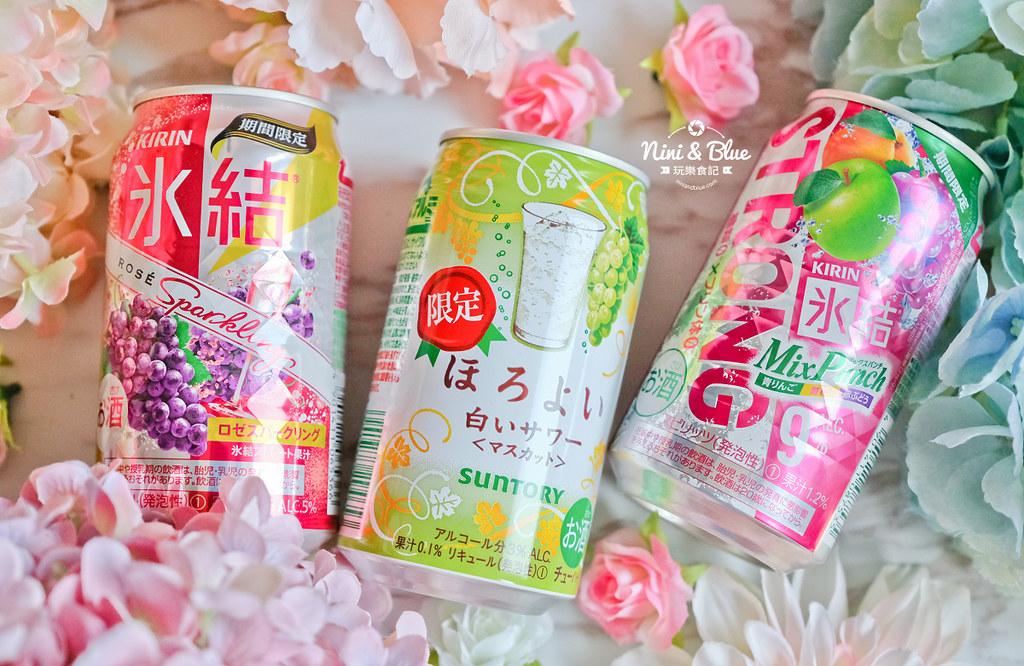 招桃花水果酒 臺虎精釀 啤酒08