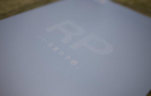 EOS RP_02