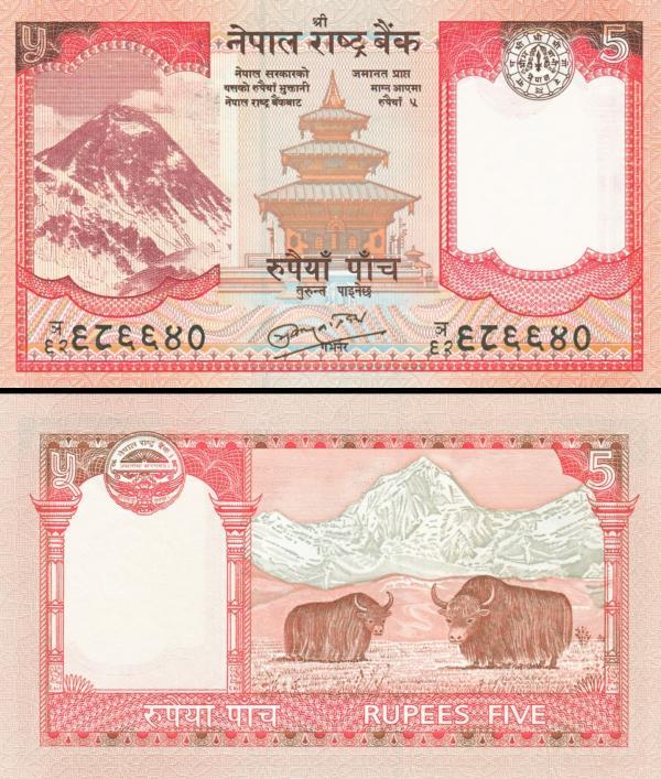 5 nepálskych rupií Nepál 2011, P60b