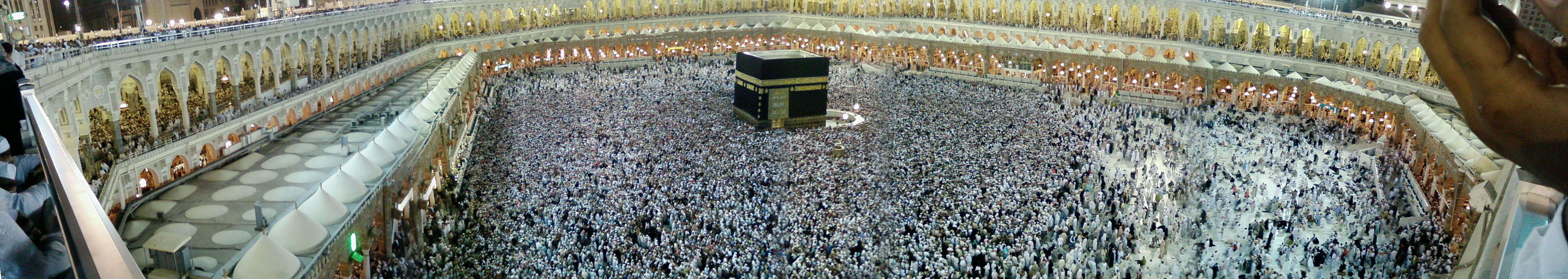 Panorama of Masjid al-Haram on Mecca, Saudi Arabia. Photo taken on December 22, 2007.