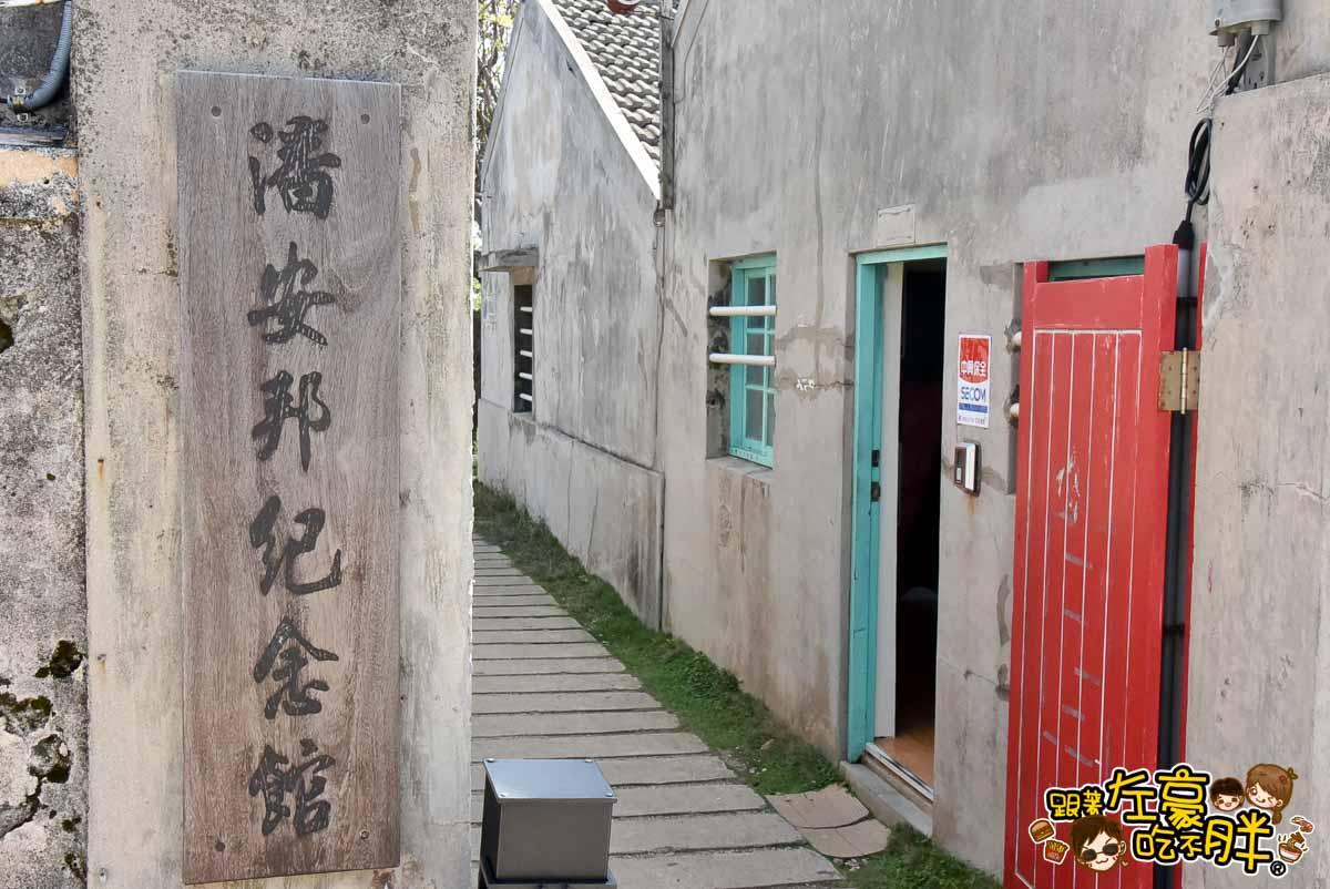 澎湖篤十行村 澎湖旅遊景點-26