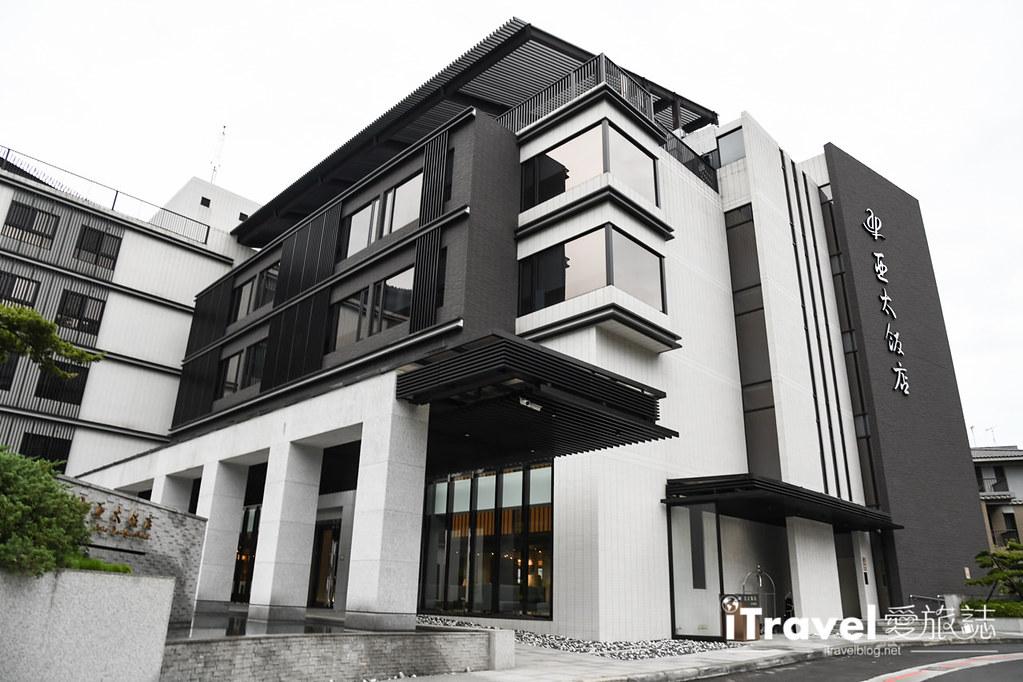 北投亚太饭店 Asia Pacific Hotel Beitou (3)