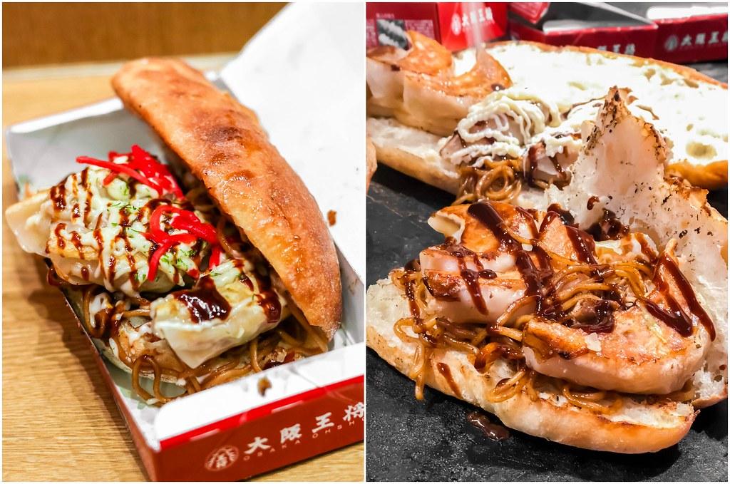 dotonbori-gyoza-hot-dog-alexisjetsets