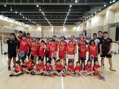 End Of Year Holiday Camp 2018