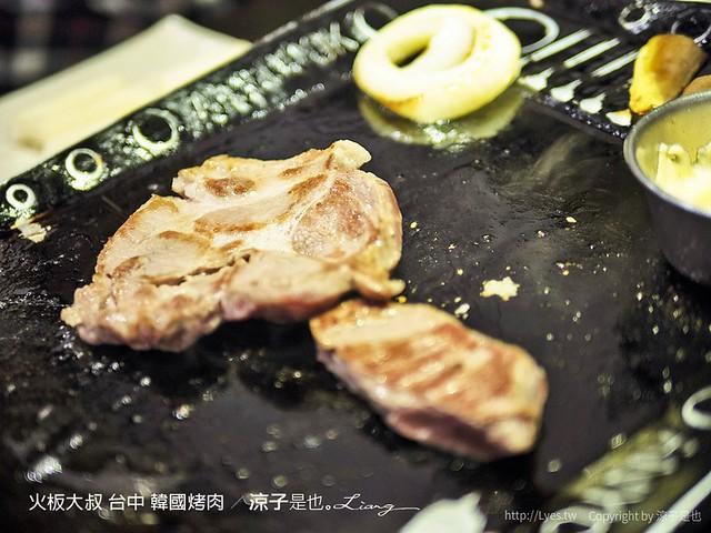 火板大叔 台中 韓國烤肉 31