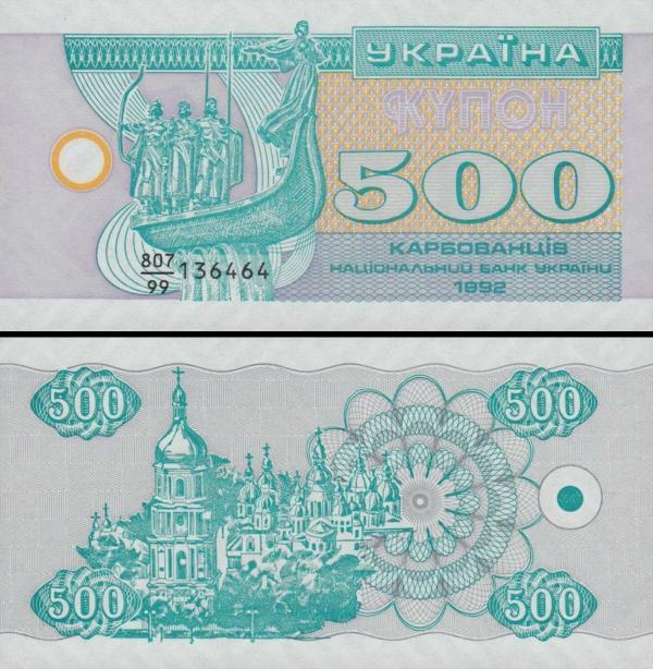 500 Karbovancov Ukrajina 1992, P90r