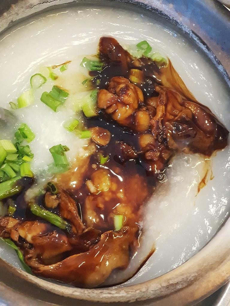 砂锅姜葱田鸡 Claypot Spring Onion Frog rm$14.00 & 粥(小) Porridge rm$4 @ Geylang Lor 9 Frog Porridge PJ SS2