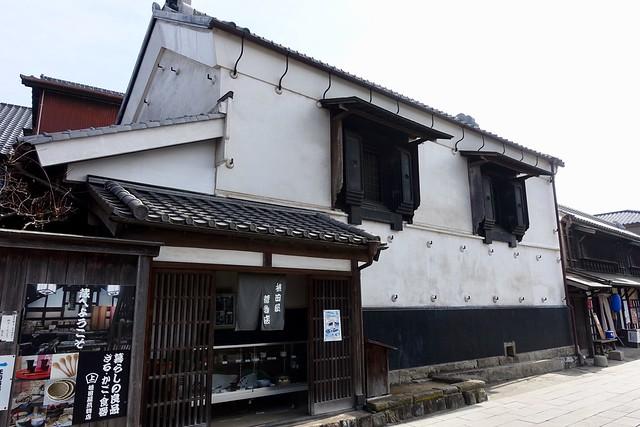Photo:植田屋荒物店 蔵 By yuki_alm_misa
