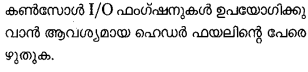 Plus One Computer Science Model Question Papers Paper 2.3