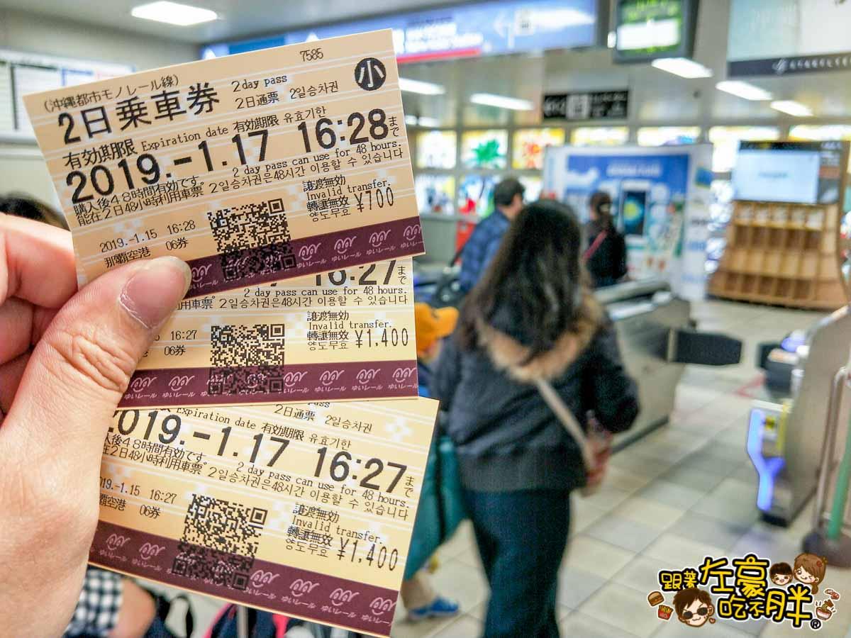 2019沖繩機場交通教學(單軌列車)-55