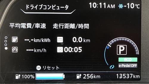 帯広 北海道ホテル出発時 日産リーフ(40kWh)メーター 暖房ON