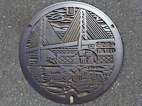 Yobuko Saga, manhole cover (佐賀県呼子町のマンホール)