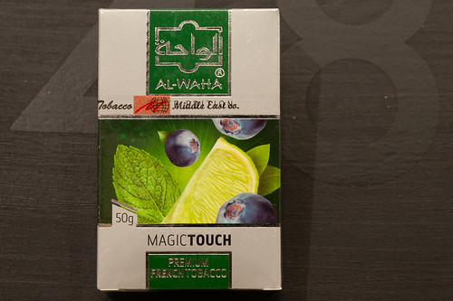 Al-Waha Elite Magic Touch