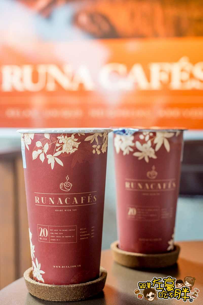 嚕娜咖啡runa-6