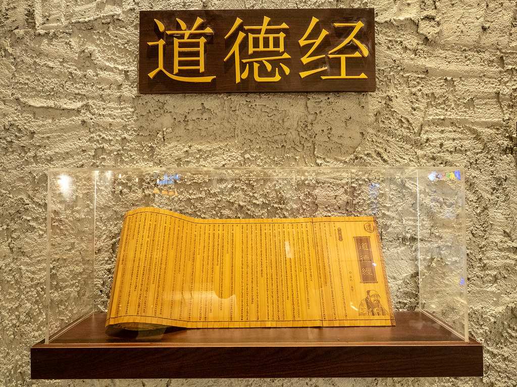 Traditional book at House of Pok (小猪猪), Jaya One