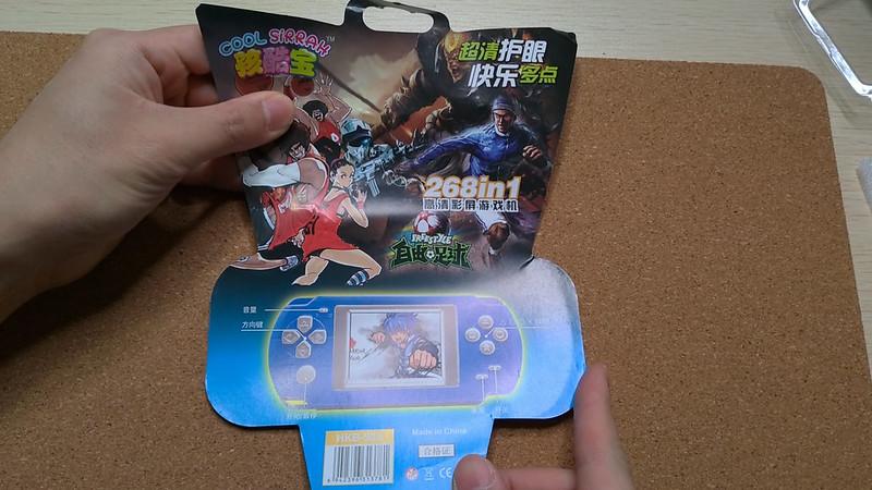 中華ポケットゲーム機 (1)