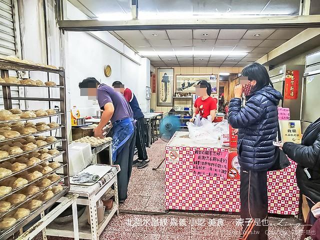 北回水晶餃 嘉義 小吃 美食 3