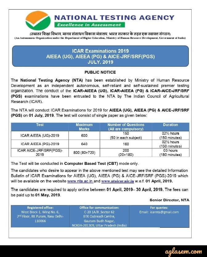 NTA To Hold ICAR AIEEA UG, PG, And AICE-JRF/SRF (PGS)