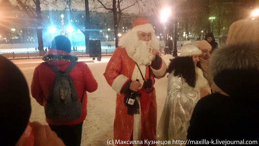 Дед Мороз на Патриарших