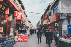 centre | 洛阳