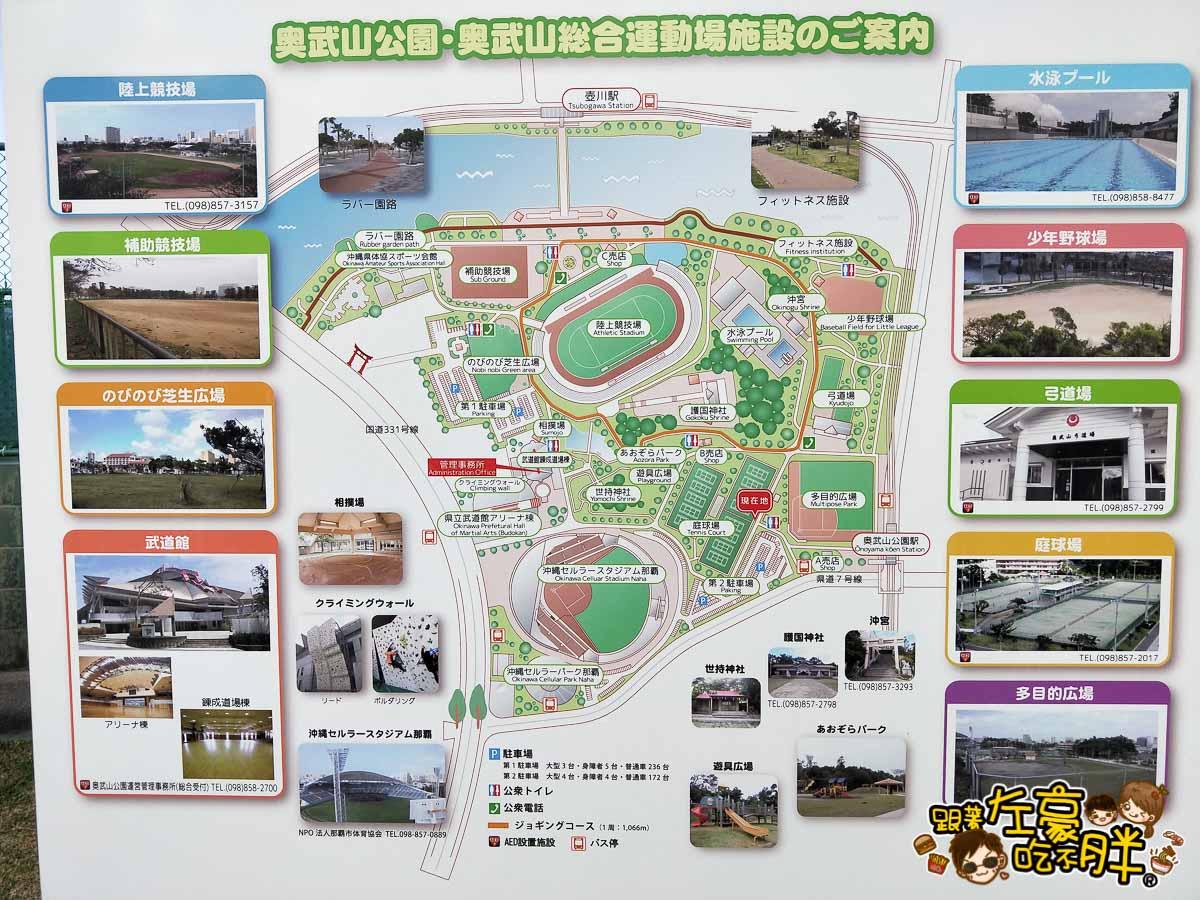 沖繩景點 奧武山公園(兒童樂園公園)-42