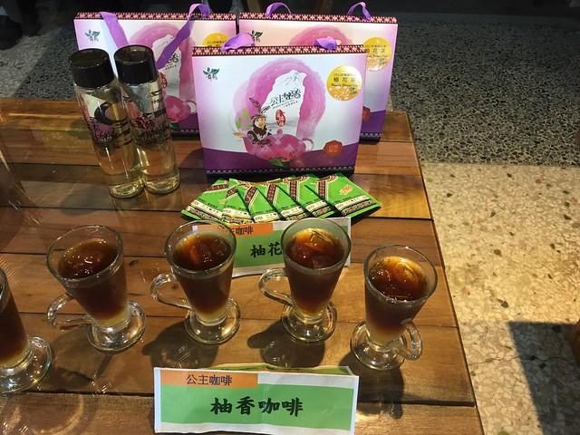 2019第一屆柚來花蓮柚花季活動 (4)