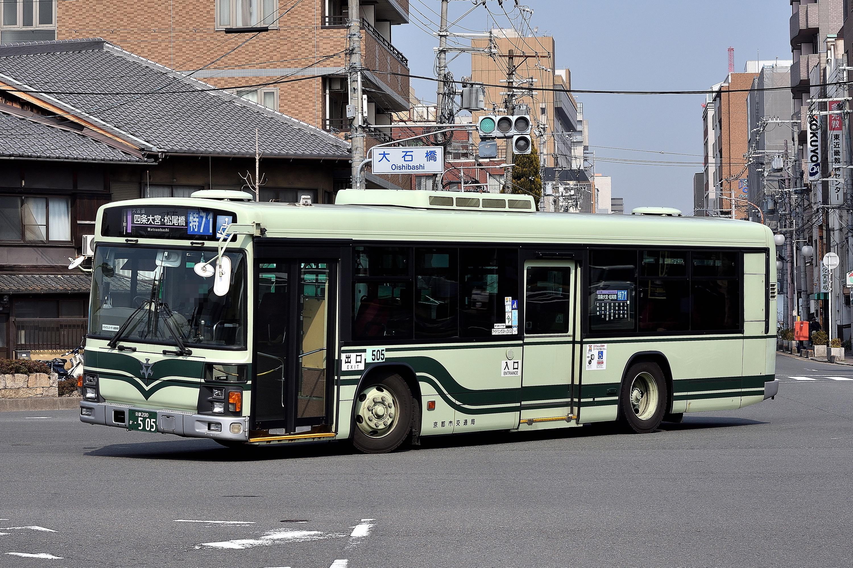 kyotoshi_505