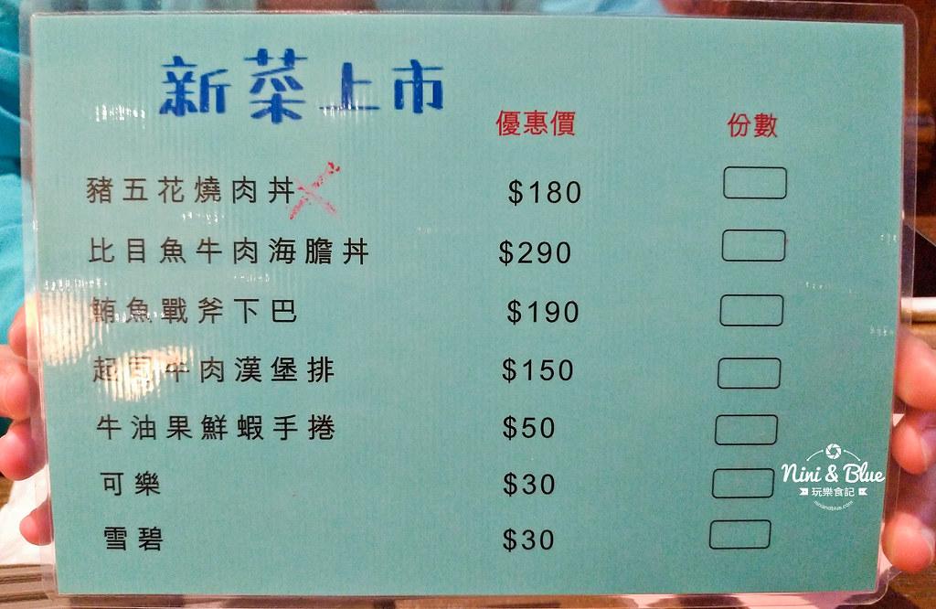 米野木海鮮丼23