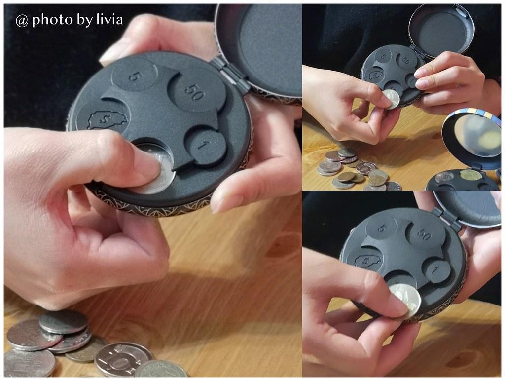 零錢盒xlivia4