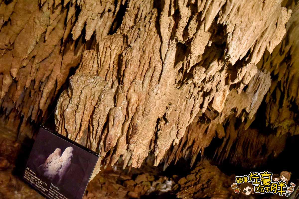 沖繩世界王國村玉泉洞-17
