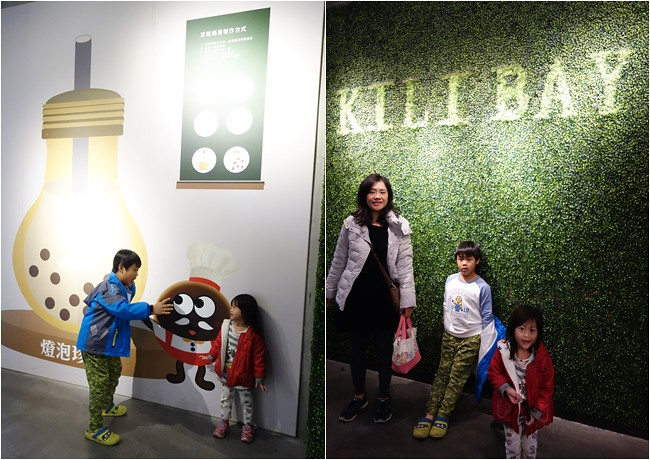 奇麗灣珍奶文化館 宜蘭親子景點 觀光工廠 燈泡珍珠奶茶 DIY 綠建築 (2)