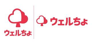 WellCho_ロゴ2