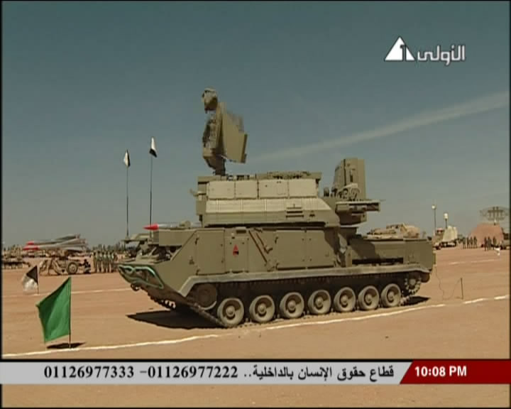 Tor-egypt-c2014-fdz-1