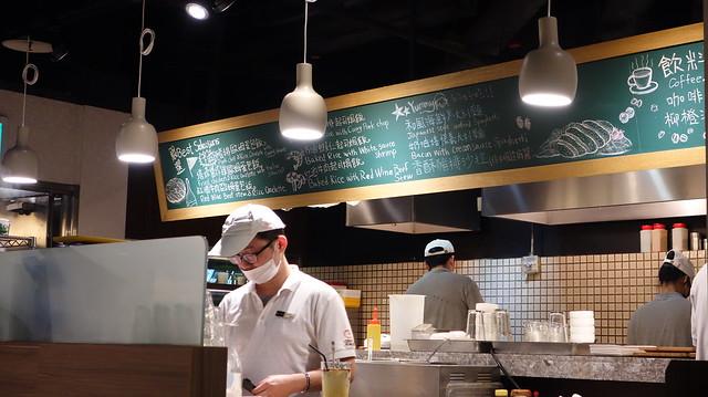 半開放式的廚房@台北車站Q丸和洋食堂