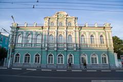 Walk in Ryazan