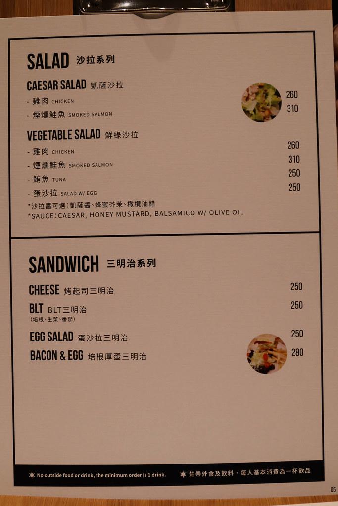 POLAR CAFE 西門旗艦店 (8)