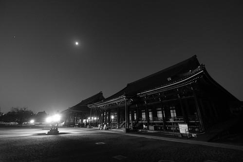 26-02-2019 Kyoto (5)