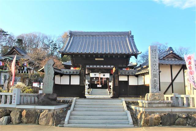 ryusenji-gosyuin001