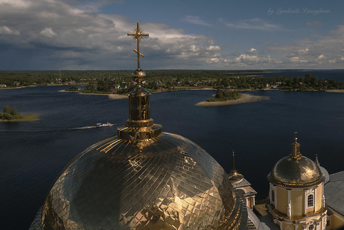 Domes and lake